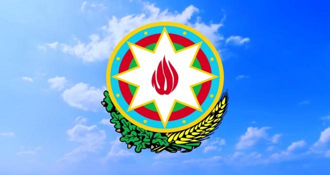 Azərbaycan gerbi və onun yaranma tarixi