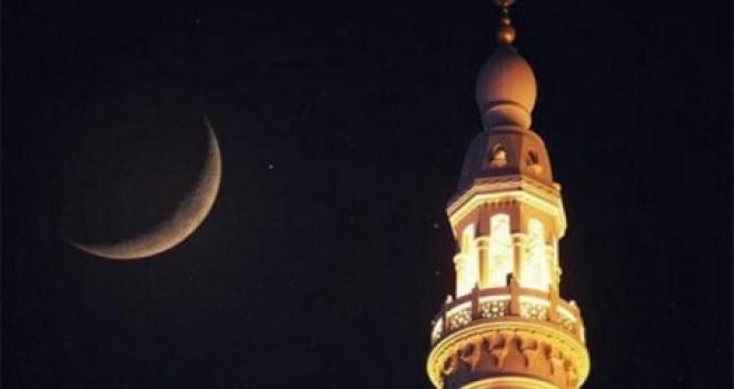 Ramazanın 21-ci gününün duası- İmsak və iftar vaxtı