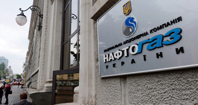 Ukraynada qazın qiyməti qalxır