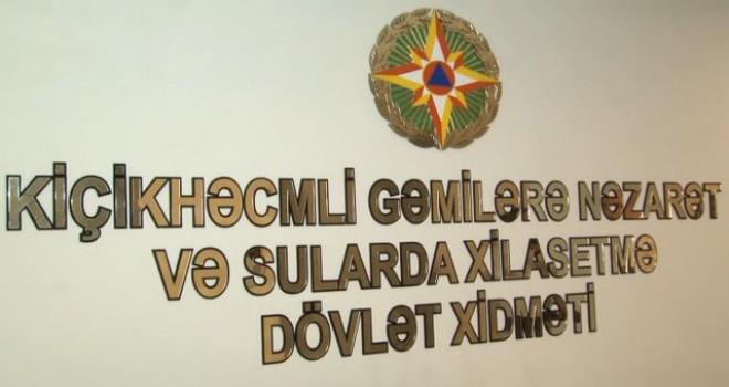 DTX FHN-in sabiq əməkdaşlarını həbs etdi